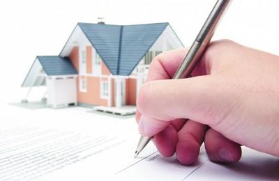 Порядок покупки квартиры по ипотеке