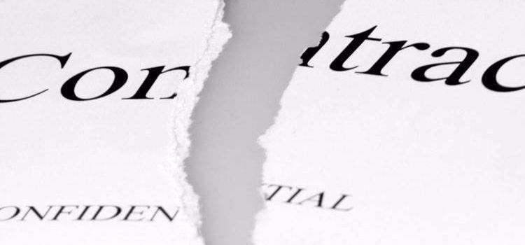договор аренды земельного участка не зарегистрирован последствия