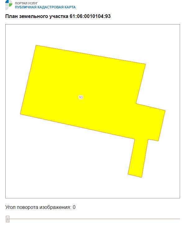 пример ПКК3