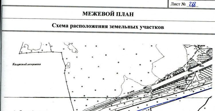 Карта план границ земельного участка