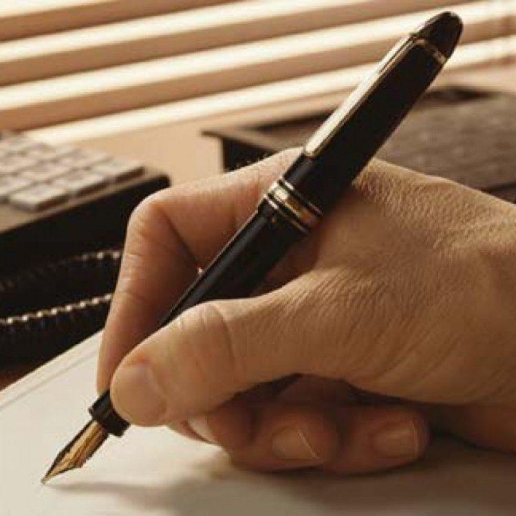 Оформление искового заявления для исправления кадастровой ошибки в межевом плане