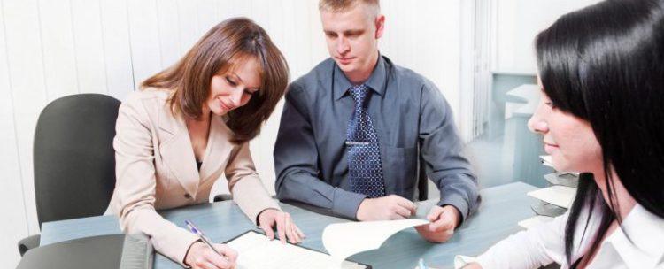 Согласие супруга на дарение земельного участка