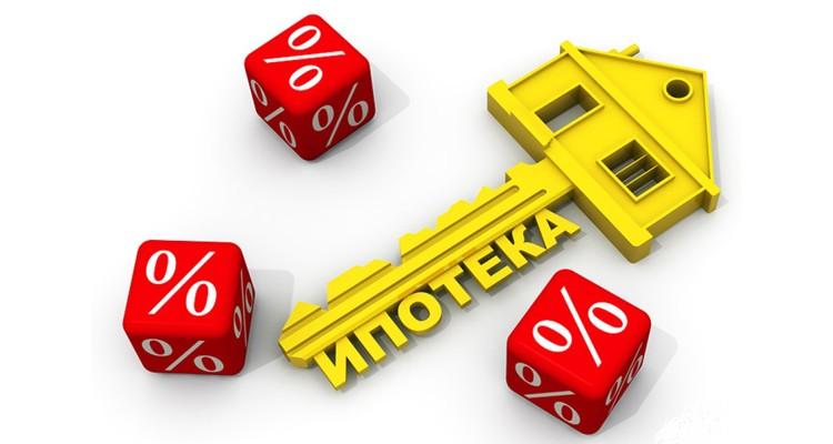 когда можно получить налоговый вычет при покупке квартиры в ипотеку