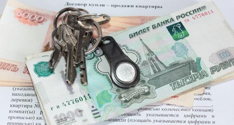 налоговый вычет при покупке квартиры как получить