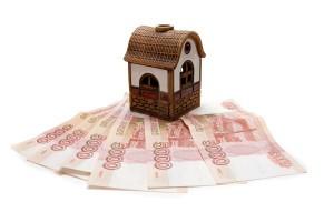 Изображение - Нужно ли платить налог при покупке квартиры 4fb7b-300x200