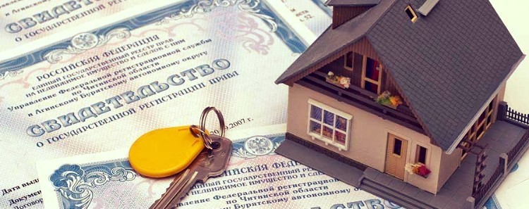 особенности права собственности на земельные участки