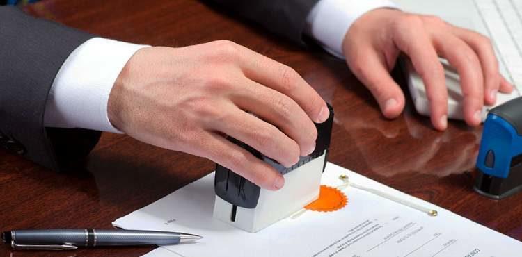 Нужно ли нотариальное заверение договора дарения квартиры