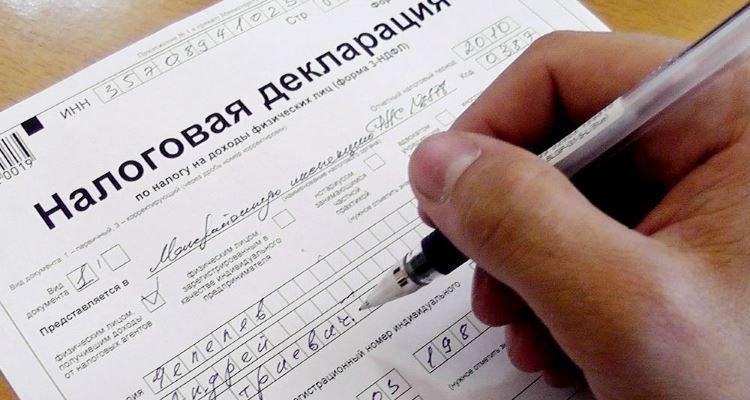 налоговая декларация на налоговый вычет при покупке квартиры