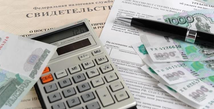 сумма налогового вычета при покупке квартиры
