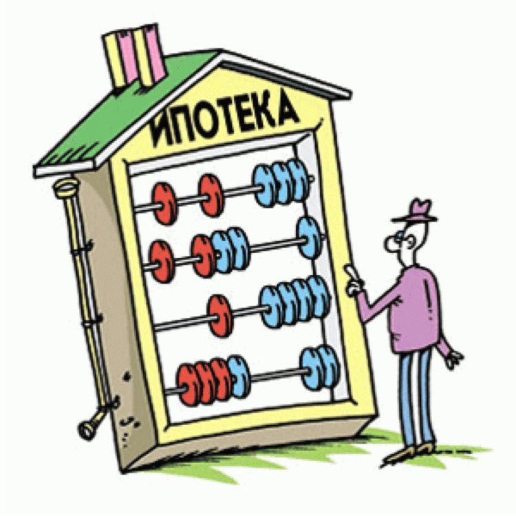 Изображение - Можно ли подарить квартиру, если она в ипотеке – варианты решения вопроса ipoteka_754_25124623-750x750