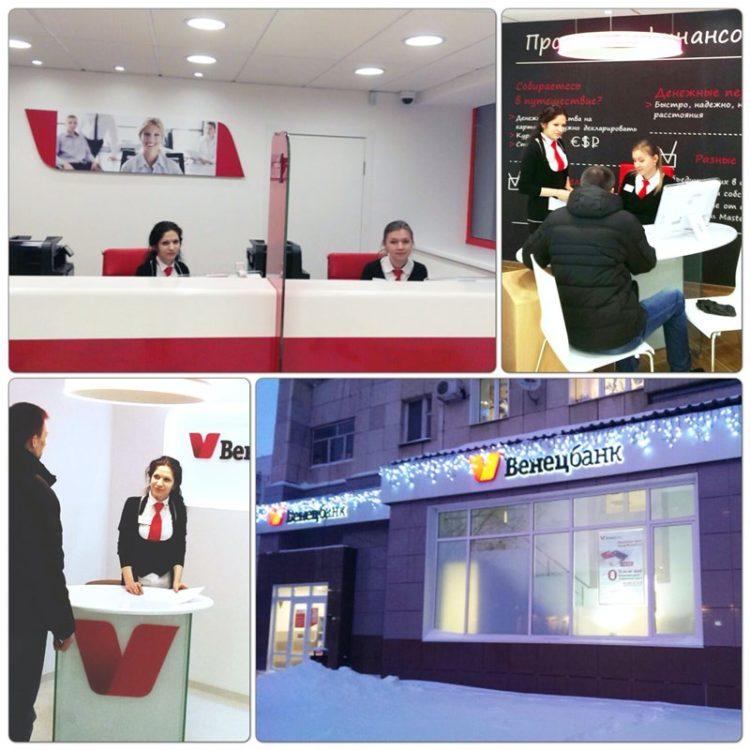 Изображение - Можно ли подарить квартиру, если она в ипотеке – варианты решения вопроса ofis_banka_1_25130132-750x750