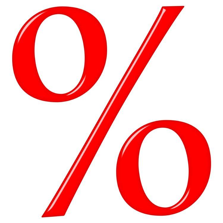 Изображение - Имущественный налоговый вычет. как его получить при покупке квартиры procentov_1_27131603-750x750