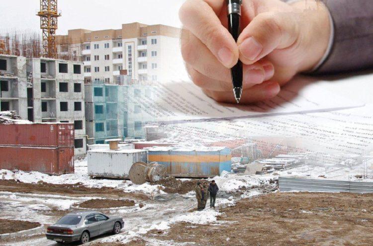 Какие документы нести юр лицу для регистрации права собственности после дду