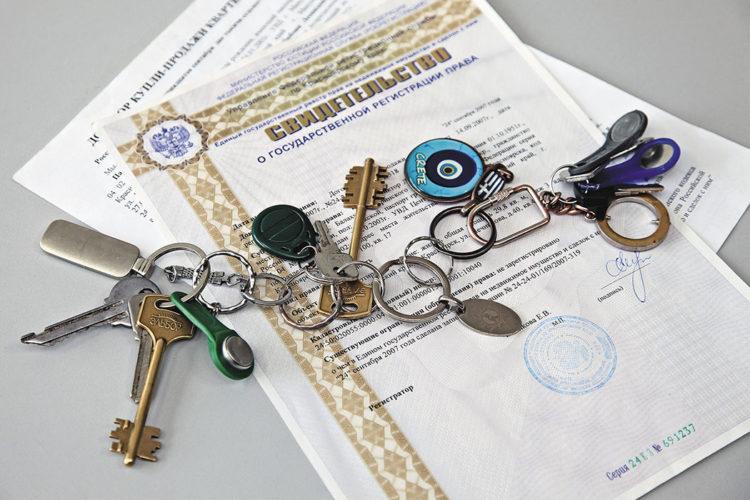 Продажа квартиры какие документы представляет продавец