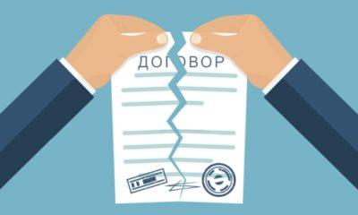 Изображение - Признание недействительным договора купли продажи квартиры rastorzhenie_dogovora_3_15093604-400x240