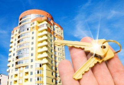 Изображение - Способы покупки квартиры в рассрочку kupit_zhile_u_zastroyschika_1_29205715-400x274