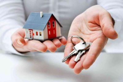 Заявление в ркц после покупки квартиры