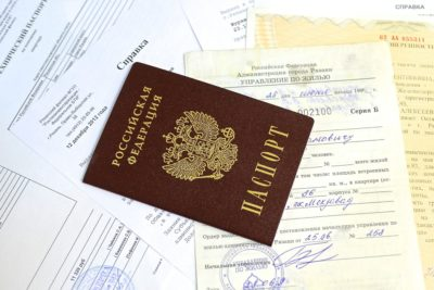 Изображение - Риски покупателя при покупке квартиры у подрядчика что важно знать pasport_i_dogovor_kupli_prodazhi_kvartiry_1_26133026-400x267