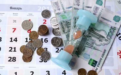 Изображение - Способы покупки квартиры в рассрочку sroki_rassrochki_na_pokupku_zhilya_1_24205510-400x247