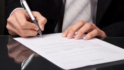 Нужно сопровождение по покупке коммерческой недвижимости